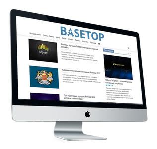 Фото about-basetop в рубрике «»