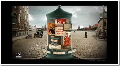 Топ красивых сайтов 2011 тип-топ обувь официальный сайт красноярск