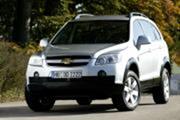 Фото image97 в рубрике «Автомобильные рейтинги Все рейтинги »