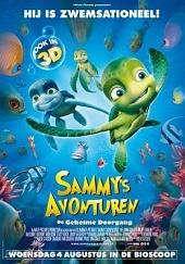 Лучшие мультфильмы 2012 года