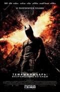 рейтинг лучших фильмов 2012 года
