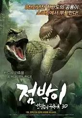 список Лучшие мультфильмы 2012 года