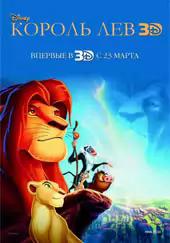 рейтинг мультфильмов 2012