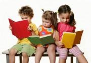 Топ-10 лучших книг для детей