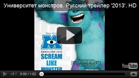 Фото video5320892fe75a в рубрике «Фильмы »