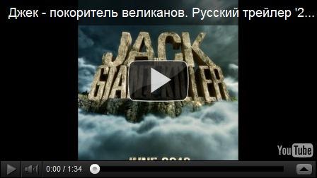 Фото video71b14c9d7445 в рубрике «Фильмы »