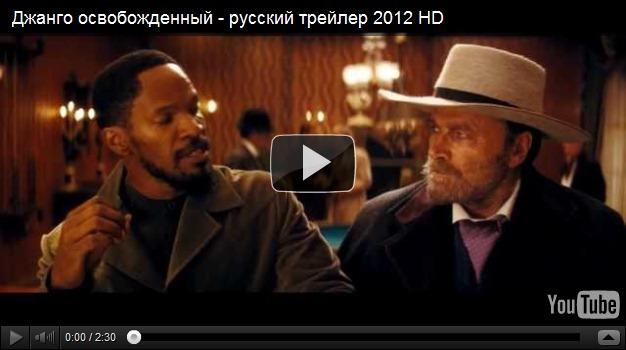 Фото videob635ef7fefe1 в рубрике «Фильмы »