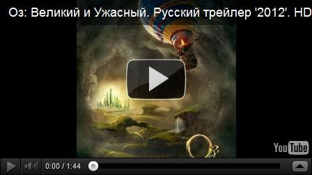 Фото videoe49d3ae7dea5 в рубрике «Фильмы »