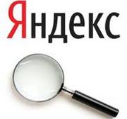 Самые популярные запросы 2012 года на Яндексе