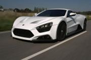 самые роскошные автомобили мира