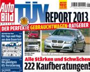 рейтинг надежности автомобилей TÜV Report 2013