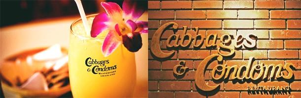 Самое cамое : Экскурсия по необычным ресторанам мира
