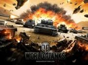 Рейтинг онлайн игр 2013 года