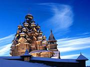 Все рейтинги : Лучший зимний отдых – Новый год в Карелии