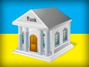 banki-ukrainy