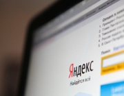 Все рейтинги : Самые популярные слова 2013 года по версии Яндекса