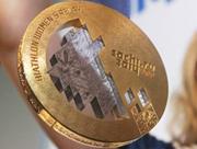 Рейтинг медалей олимпийских сборных