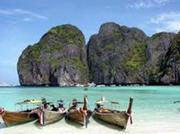 Фото image212 в рубрике «Туризм »