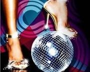 Самые знаменитые дискотеки
