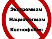 Все рейтинги : Рейтинг межэтнической напряженности регионов РФ