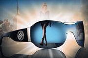 Рейтинг брендов солнцезащитных очков