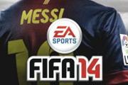 Лучшие футбольные игроки FIFA 2014