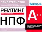 Рейтинг НПФ России 2014