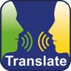 Travel Voice Translator