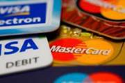 Самые популярные кредитные карты