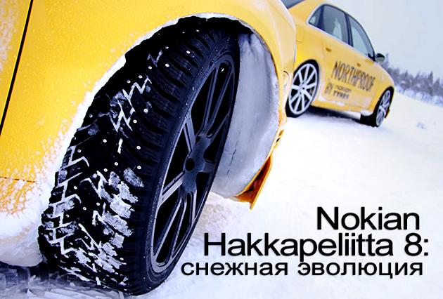 Фото image142 в рубрике «Автомобильные рейтинги Все рейтинги »