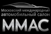Автомобильные рейтинги Все рейтинги : Топ-10 новинок Московского автосалона 2014