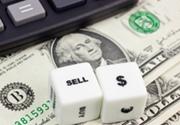 Все рейтинги : Топ-4 варианта управления капиталом в Форекс-трейдинге