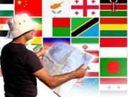 Топ-10 безвизовых стран для отдыха круглый год