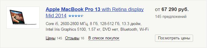 Macbook Pro 13 - Retina