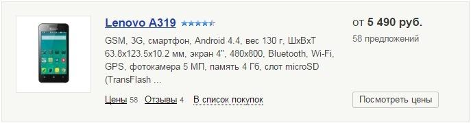 Все рейтинги Техника : Лучшие бюджетные смартфоны 2014 года – обзор