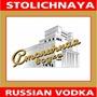 Все рейтинги Самое cамое : Самые знаменитые бренды России в мире