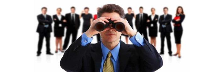 найти высококвалифицированного сотрудника