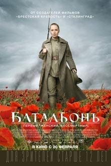 Фильмы : Лучшие российские фильмы 2014-2015 года