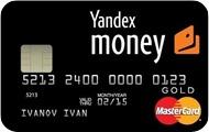MasterCard от «Яндекс.Денег»