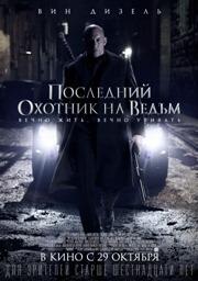 Фото jyfhxime в рубрике «Фильмы »
