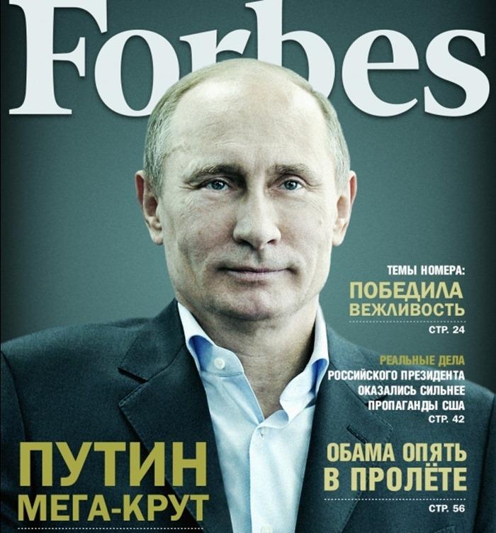 Все рейтинги : Самые влиятельные люди мира 2015 – Forbes