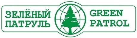 Экологический рейтинг «Зеленый патруль»