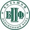 ЗАО МНПФ «Большой»