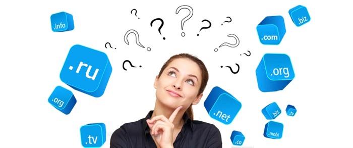 Важные аспекты выбора домена