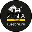 Zебра