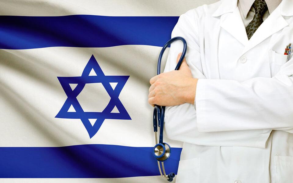Гинекология Израиля - цены, отзывы, лучшие клиники гинекологии в Израиле