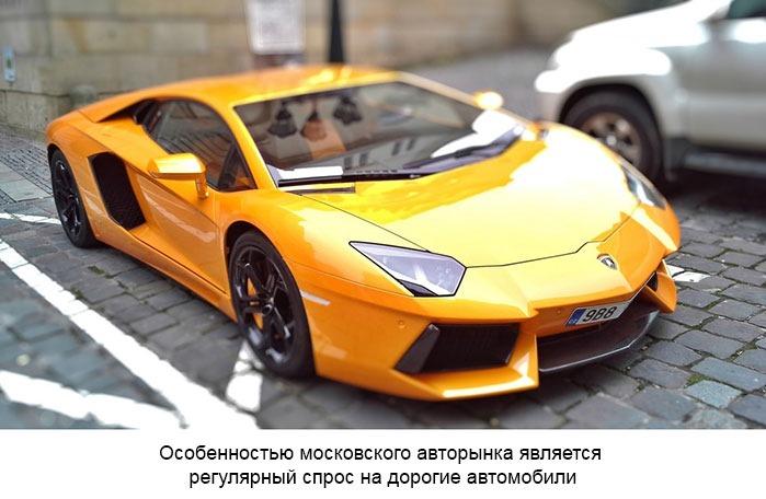На фото: Lamborghini