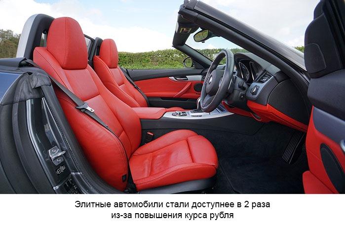 На фото: элитный авто
