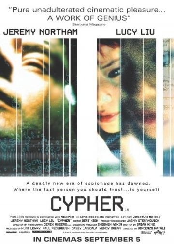 Кодер (2002 год)