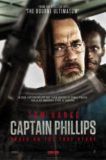 Капитан Филлипс (2013)